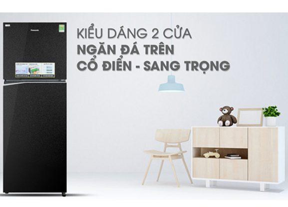 Tủ lạnh Panasonic NR-BL351GKVN 326 lít inverter, sang trọng