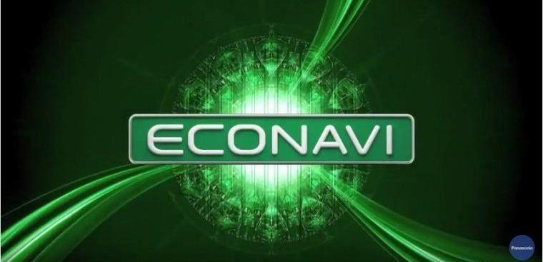 Công nghệ econavi