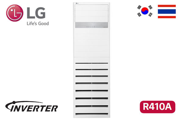 Máy lạnh tủ đứng LG 48.000BTU 1 chiều inverter AUUQ48GH4/APNQ48GT3E4