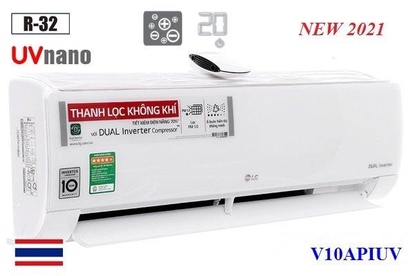 Điều hòa LG 9000BTU V10APIUV 1 chiều inverter