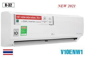 Điều hòa LG V10ENW1 9000btu 1 chiều inverter