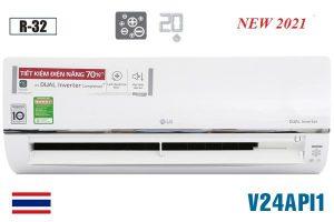 Điều hòa LG V24API1 24000btu 1 chiều inverter