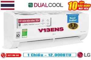 Điều hòa LG V13ENS 12000btu 1 chiều inverter