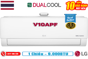 Điều hòa LG V10APF 9000BTU 1 chiều inverter