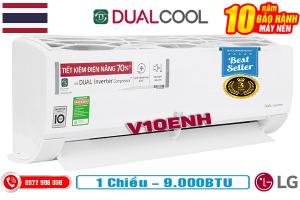 Điều hòa LG 9000btu V10ENH 1 chiều inverter