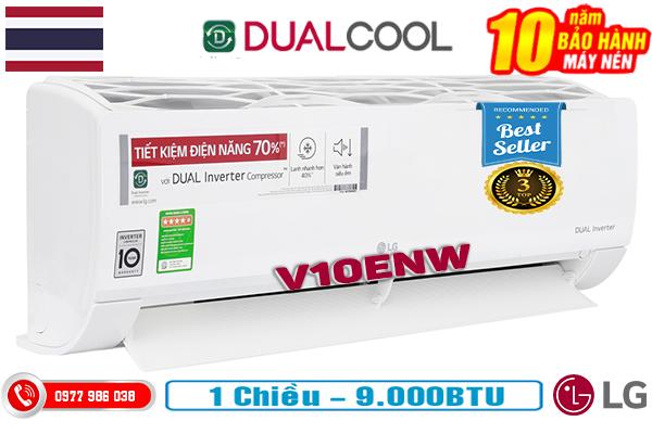 Điều hòa LG V10ENW 9000btu 1 chiều inverter