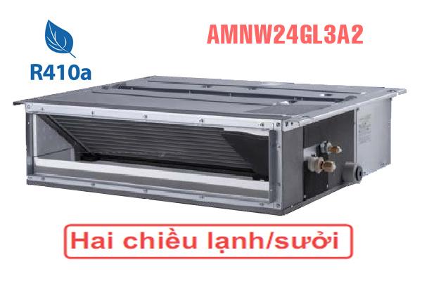 dieu hoa multi LG AMNW24GL3A2 24000BTU
