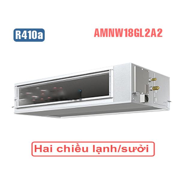 multi LG AMNW18GL2A2