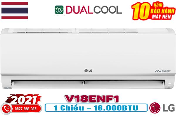 dieu-hoa-treo-tuong-lg-1-chieu-18000btu-V18ENF1