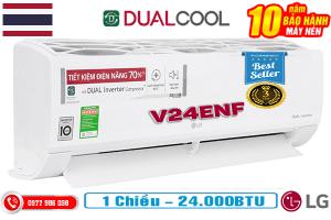 Điều hòa LG V24ENF 24000btu 1 chiều inverter