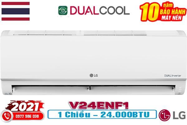 dieu-hoa-treo-tuong-lg-1-chieu-24000btu-V24ENF1