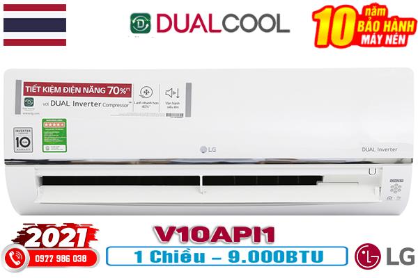 dieu-hoa-treo-tuong-lg-1-chieu-9000btu-V10API1