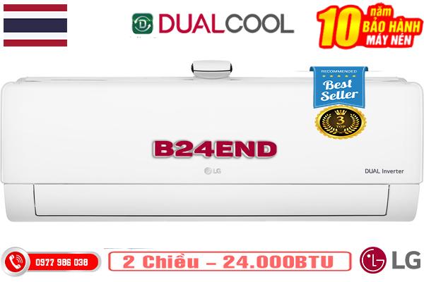 Điều hòa LG B24END 24000BTU 2 chiều inverter