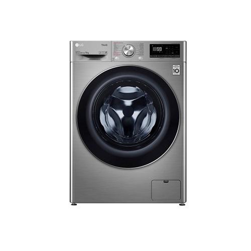 Máy giặt lồng ngang LG Inverter 9kg FV1409S2V (2020)
