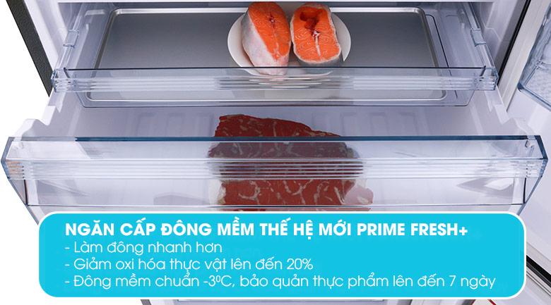 Tủ Lạnh PanasonicNR-BX460WSVNInverter 410 LÍT, Ngăn cấp đông mềm