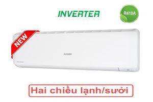 Điều hòa Mitsubishi SRK/SRC71ZR-S 24000BTU 2 chiều inverter