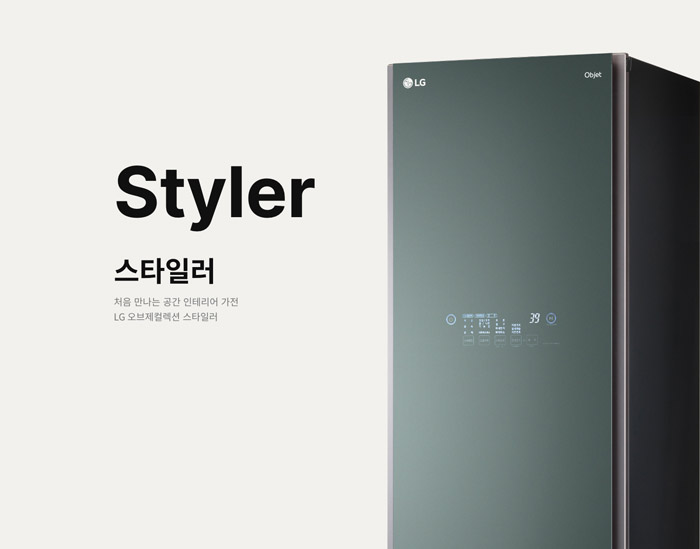 Tủ LG chăm sóc quần áo thông minh S3RF