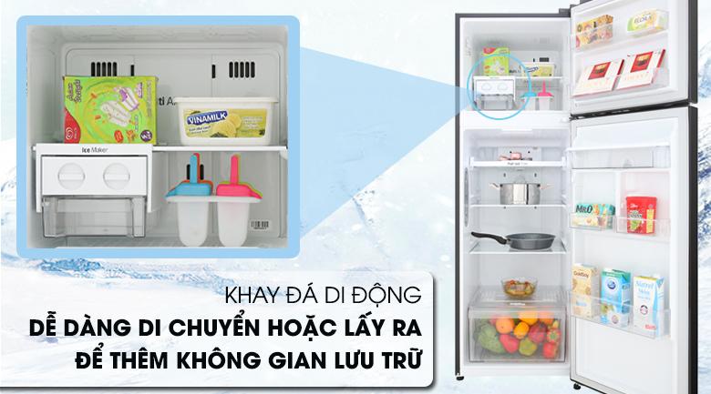 Tủ lạnh LG GN-M255BL inverter 255 lít , khay đá di chuyển tùy chỉnh