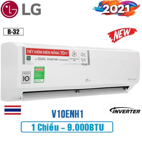 Điều hòa LG 9000BTU V10ENH1 1 chiều inverter