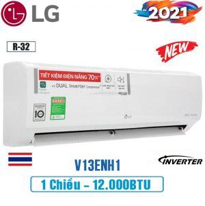 Điều hòa LG 12000BTU 1 chiều inverter V13ENH1