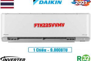 Top 5 sản phẩm điều hòa Daikin 1 chiều inverter nhập khẩu Thái Lan ra mắt năm 2021