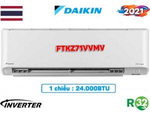 Điều hòa Daikin 24000BTU 1 chiều inverter FTKZ71VVMV