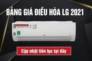Bảng báo giá điều hòa LG mới nhất tháng 06.2021