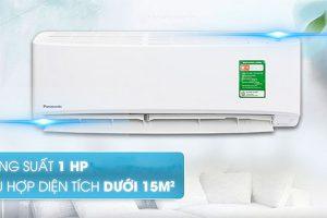 Diện tích phòng dưới 15m2 thì chọn điều hòa nào làm lạnh nhanh?