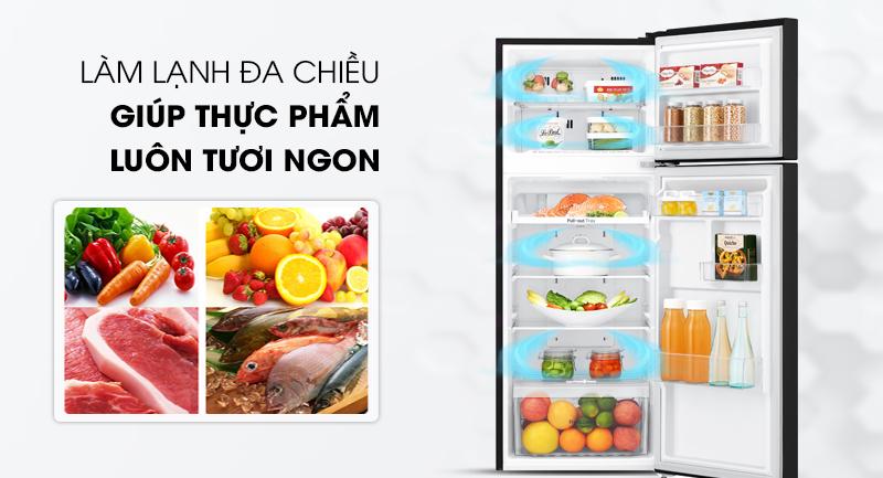 Tủ lạnh LGSmart Inverter 187 lít GN-L205WB, làm lạnh đa chiều