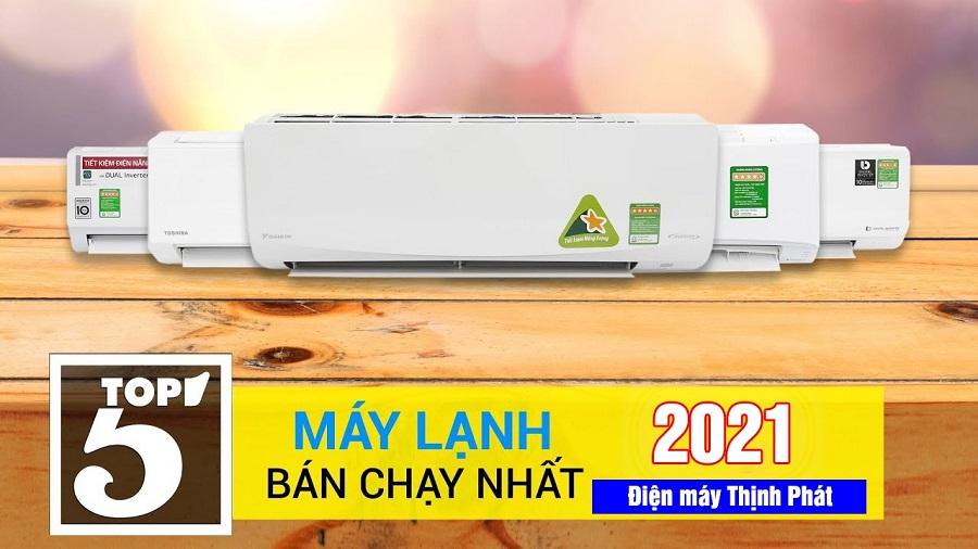 top-5-dieu-hoa-ban-chay-nen-mua-trong-nam-2021