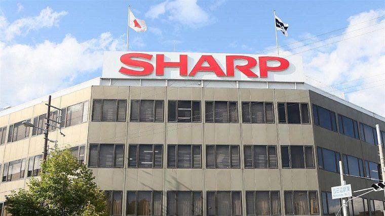 Tủ lạnh Sharp thương hiệu đến từ Nhật Bản